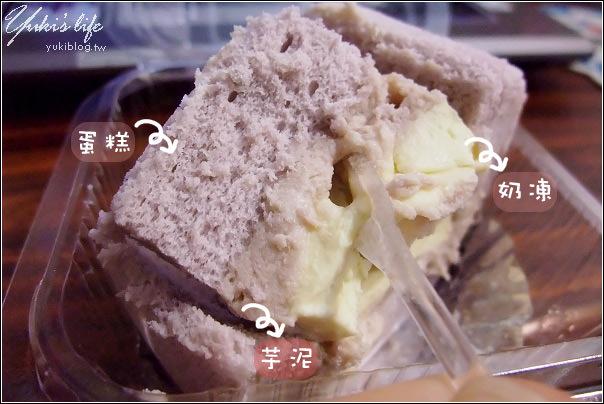 [試吃推薦]*喜憨兒~芋香奶凍卷&楓糖胚芽蛋糕 - yukiblog.tw