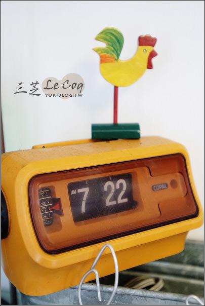 三芝Le Coq