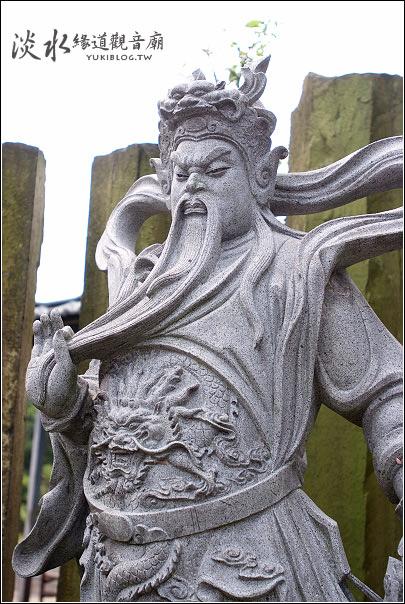 [台北-遊]*淡水緣道觀音廟~靜。彷佛來到日本 - yukiblog.tw