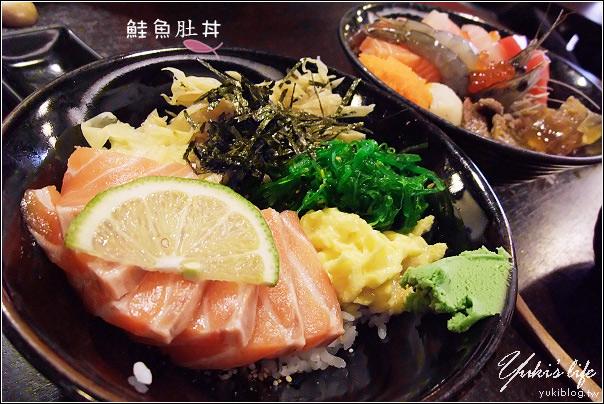 新竹_築地鮮魚