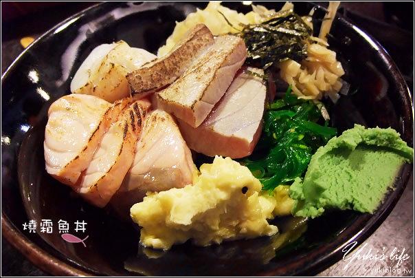 [新竹-食]*金山街-築地鮮魚~平價新鮮好味道!竹科人的平價生魚片蓋飯! - yukiblog.tw