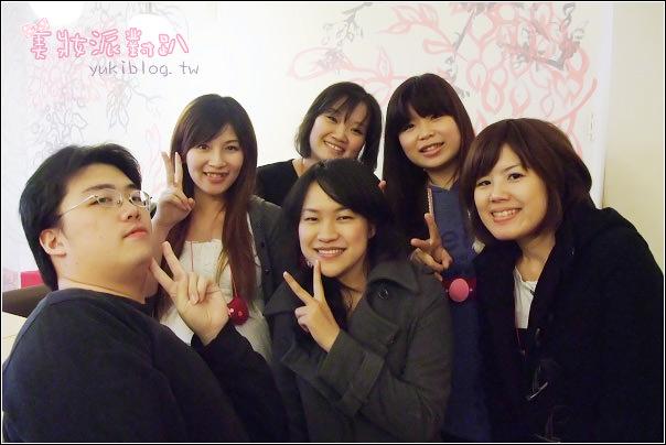 [板橋-食]*CAFE KARINDO 聚餐 & 美妝派對趴 - yukiblog.tw