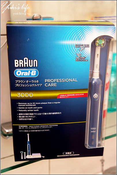 歐樂B_3D電動牙刷 P3000