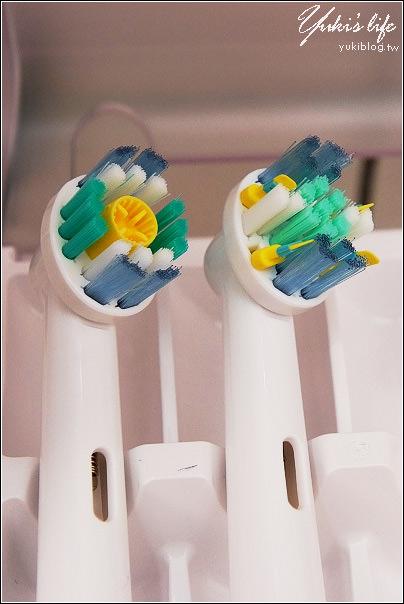 [試用]*歐樂-B 3D行家經典款電動牙刷P3000 - yukiblog.tw