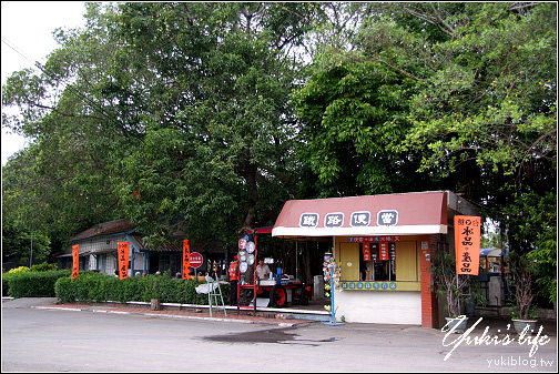 烏樹林文化園區