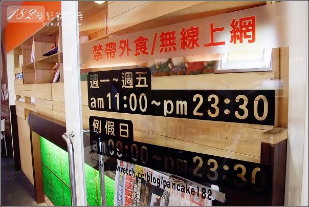 [板橋-食]*182巷鬆餅廚房 ~ 超豐富的草莓鬆餅 - yukiblog.tw