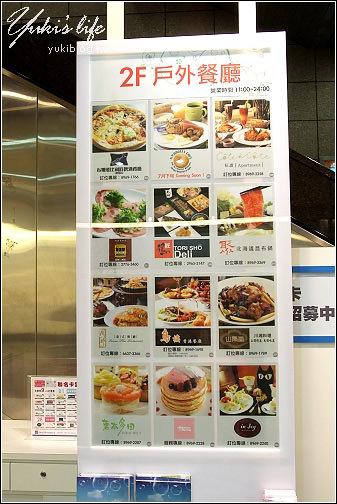 [板橋-遊]*板橋車站環球購物中心 - yukiblog.tw