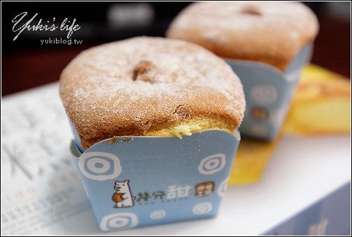 [團購美食]*幾分甜~北海道蛋糕 & 雞蛋布丁 - yukiblog.tw