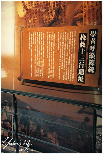 [八里-遊]*十三行博物館(小西瓜出門逛大街) - yukiblog.tw