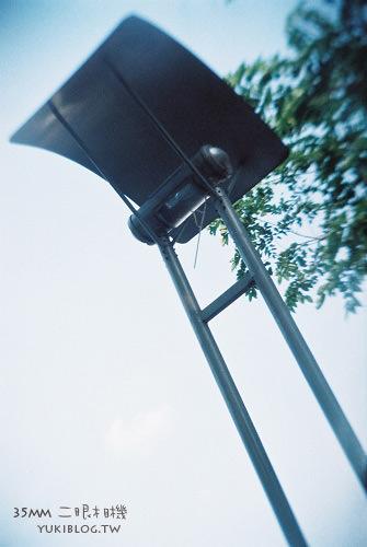 [开箱文]*大人の科学。 35mm双眼底片相机&第一卷照片 - yukiblog.tw