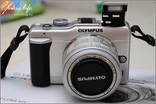 [試用]*Olympus PEN E-PL1 輕鬆無負擔‧拍的好也拍的巧(圖多) - yukiblog.tw