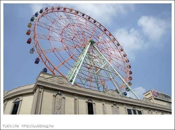[高雄_游]*快乐由你‧义大世界(上篇) 义大皇冠假日饭店&义大世界购物广场