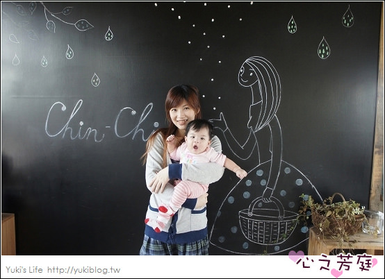 [2+1的台中2日游]*心之芳庭(下篇)  Chin-Chin 亲亲我的家~环境&下午茶 - yukiblog.tw