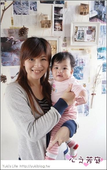 [2+1的台中2日遊]*心之芳庭(下篇)  Chin-Chin 親親我的家~環境&下午茶 - yukiblog.tw