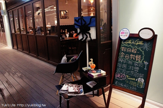 [板橋_食]*Côte à Côte 私處 (環球購物中心2F) - yukiblog.tw