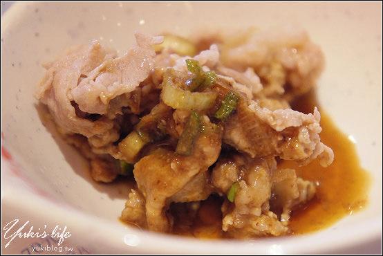 [板橋_食]*鍋士無雙石頭火鍋~冬天吃這個最好! - yukiblog.tw