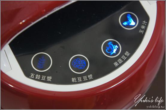 [體驗]*九陽豆漿機 ~ 在家輕鬆喝現煮豆漿! - yukiblog.tw