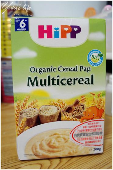 HiPP有機寶寶綜合黃金殼物精