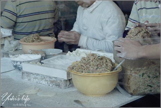 [新竹_食]*竹北。十一街麵食館 ~ 葫瓜水餃.紅油抄手麵真好吃! - yukiblog.tw