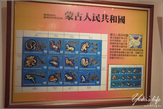 [台北_遊]*郵政博物館 ~ 花5元逛到腳軟! - yukiblog.tw