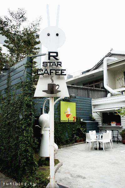 [2+1遊台中]*R星咖啡(環境篇) 小心外星人就在身邊! - yukiblog.tw