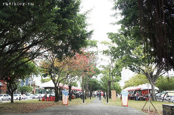 美術館綠園道