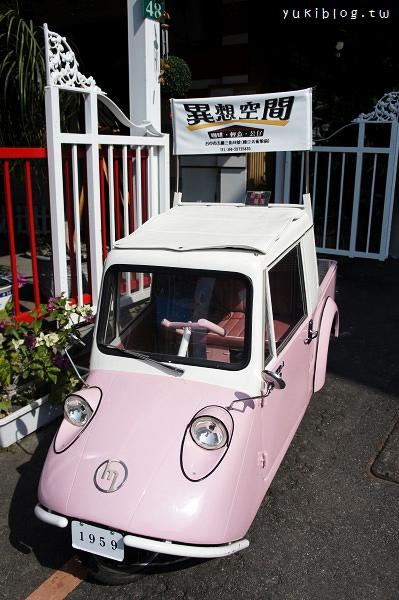 [2+1遊台中]*異想空間.公仔主題咖啡 ~ 有辛普森家族坐檯喲! - yukiblog.tw