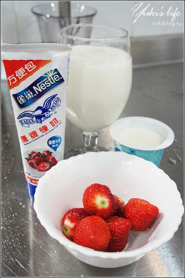 [邀约试吃]*雀巢鹰牌炼乳~当炼乳遇上草莓。爱炼好滋味 - yukiblog.tw