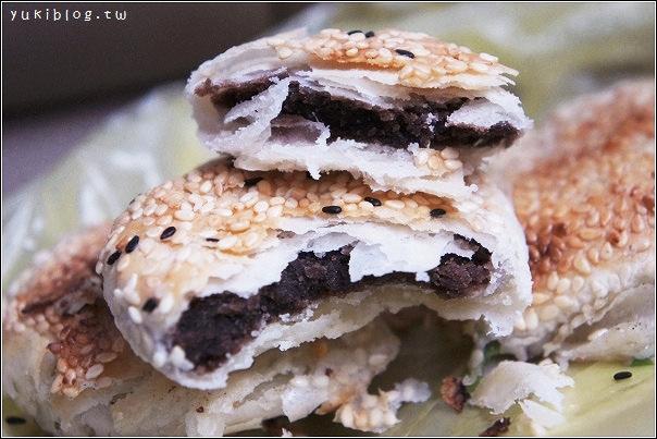 [尋找甜蜜的宜蘭之旅4]*宜蘭市~~吳記胡椒餅 (鹹酥餅&紅豆餅) - yukiblog.tw