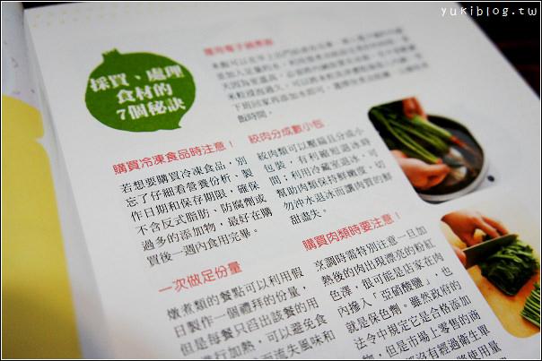 朱雀文化0~6歲嬰幼兒營養副食品和主食