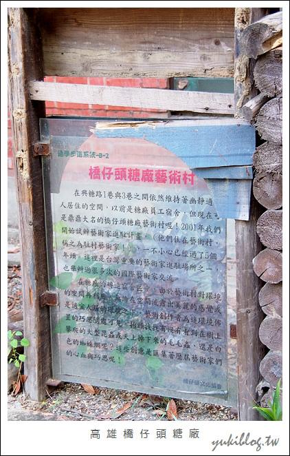 高雄橋頭糖廠