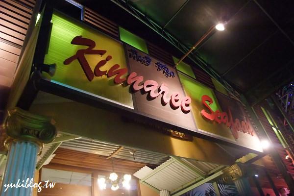 [09夏.泰国]*C3 DAY2~格兰岛五合一→绿野骑大象→ROYAL GARDEN皇家花园广场→WALK STREET 酒吧街 - yukiblog.tw