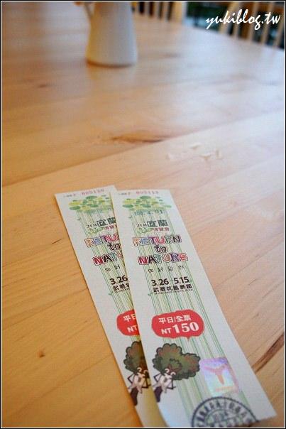[宜蘭_遊]*吳淡如開的店~小熊書房 (梅花湖泮好風光.水舞就在正前方) - yukiblog.tw
