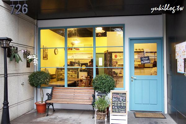 [樹林_食]*Daily蛋包飯~三峽北大特區 (鄉村風格的cute小店) - yukiblog.tw