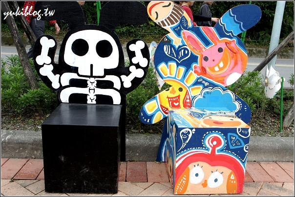 2011宜蘭綠色博覽會