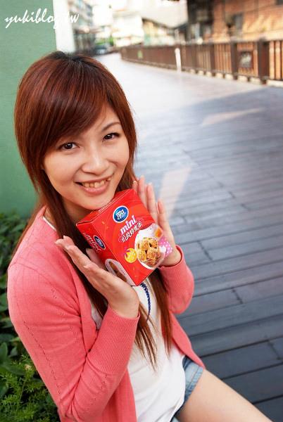 [試吃]*可口新產品【mini伯爵蜂蜜派】一口咬進香香甜甜.午茶郊遊超適合 - yukiblog.tw