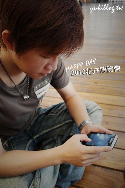 [台北_遊]*2010臺北國際花卉博覽會(衝它第二次!) ~ 新生區+大佳區 - yukiblog.tw