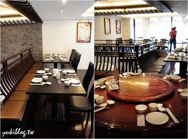 台北【 點水樓】濃厚的江南風味菜!適合家庭聚餐的好所在~ - yukiblog.tw