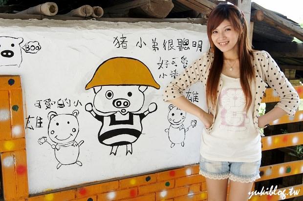 [新竹_遊]*竹東鎮‧軟橋彩繪社區 (不用人擠人也能拍到創意的可愛彩繪) - yukiblog.tw