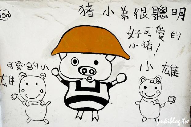 新竹軟橋彩繪社區