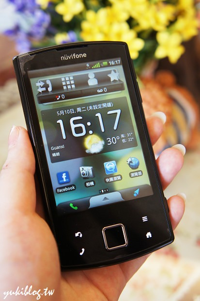 [開箱文]*這年頭人手都要一隻智慧型手機 ~ ASUS A50