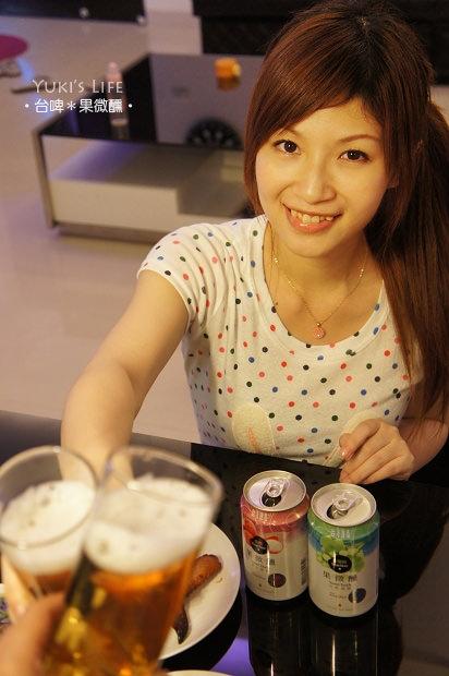 台啤水果酒