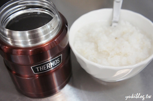 [育兒敗家]*膳魔師.真空燜燒罐(悶燒罐)(SK3000CP) 生米燜成熟飯超方便! - yukiblog.tw