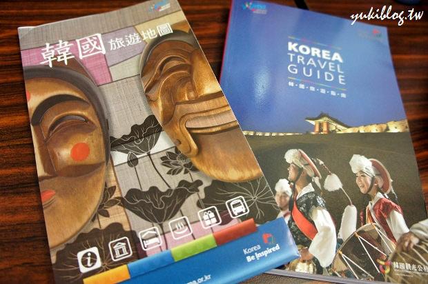 [韓國‧首爾行2+1]*3*行程分享 & 自製旅行計劃書 & 韓國觀光公社索取旅遊書 & 換韓元大攻略 & 寶寶怎麼吃? & 寶寶護照怎麼辦? - yukiblog.tw