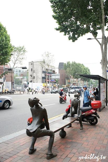 惠化‧大學路