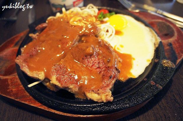 [台中_食]*平價牛排‧牛牛屋 (原蓋世牛排) - yukiblog.tw
