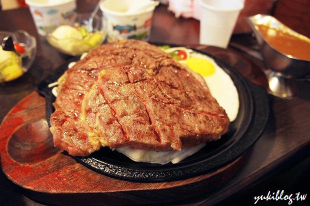 [台中_食]*平價牛排‧牛牛屋 (原蓋世牛排)