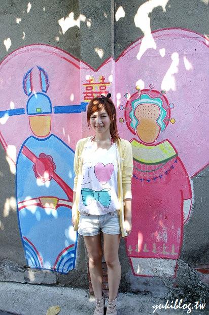 [高雄_遊]*左營 ~ 自助新村 《我在眷村裡迷路》 - yukiblog.tw