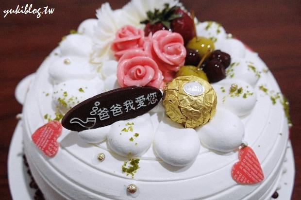 [試吃]*意廬法式烘焙坊‧父親節蛋糕《溫情》夢幻造型+清爽的蒟蒻青蘋果內餡 - yukiblog.tw