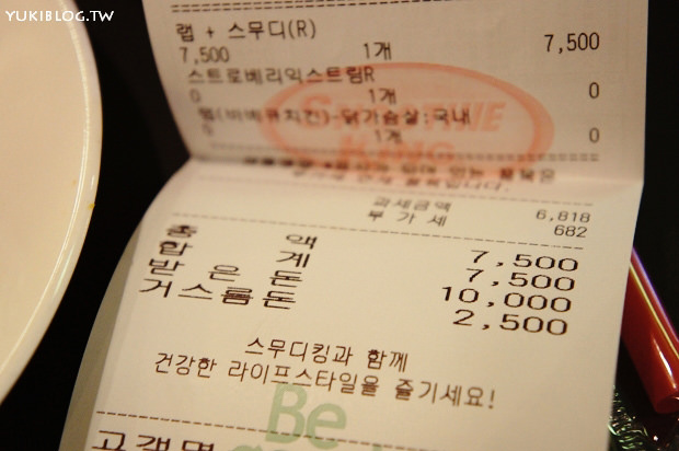 韓國‧首爾 Enter6